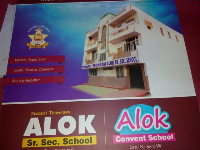 Alok Infrastructure